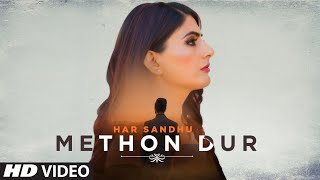 Methon Door - Har Sandhu