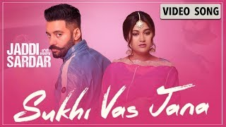Sukhi Vas Jana New Punjabi Song Sippy Gill Download Mp3