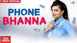 Phone Bhanna - Jaismeen Jassi Deep Dhillon Mp3 Song