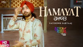Satinder Sartaaj - Hamayat Mp3 Song