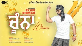 Chunna - Ekam Dhiman Download Mp3 Song