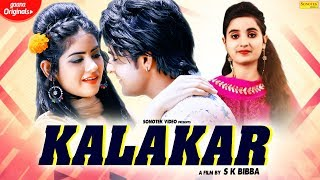 Kalakar - Renuka Panwar Download Mp3 Haryanvi Song