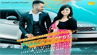 RANGE DE GEDE – SDEE DOWNLOAD MP3 SONG