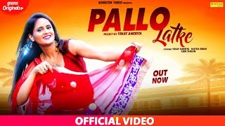 Pallo Latke - TR, Mahi Panchal Download Mp3 Song