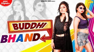 Buddhi Bhand – Sultan Download Mp3 Song