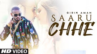 Girik Aman - Saaru Chhe Download Mp3 Song
