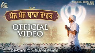 Dhan Dhan Baba Nanak Jazzy B Download Mp3 Song