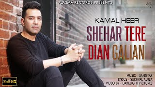 Shehar Tere Dian Galian Mp3 Song Kamal Heer
