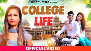 Collage Life Mp3 Song Lavi