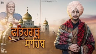 Fatehgarh Sahib Mp3 Song Amar Sehmbi