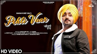 Pehli Vaar Mp3 Song Manavgeet Gill