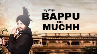 Bapu Di Muchh Mp3 Song Anmol Jass