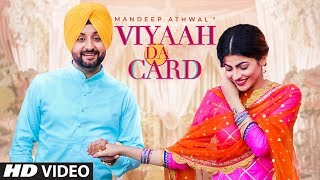 Viyaah Da Card Mp3 Song Mandeep Athwal