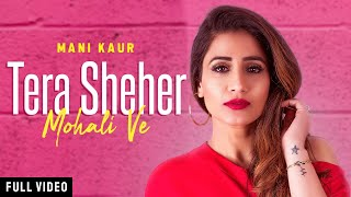 Tera Sheher Mohali Ve Mp3 Song  Mani Kaur