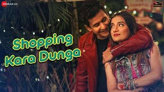 Shopping Kara Dunga Mp3 Song Mika Singh