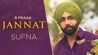 Jannat Mp3 Song Movie  Sufna B Praak