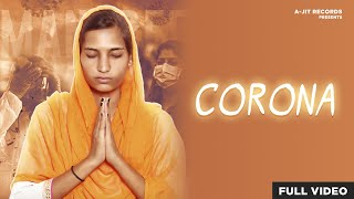 CORONA Mp3 Song Download Manpreet Boparai 2020 Song