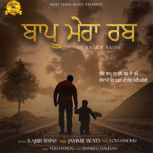 Bappu Mera Rabb Rajbir Bains Download Mp3 Song