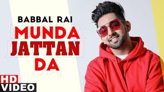 Mundan Jattan Da Babbal Rai Download Punjabi Mp3 Song