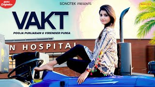 Vakt Ajesh Kumar Mp3 Song Download