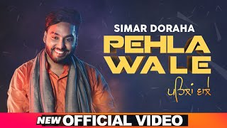 Simar Doraha Pehla Wale Download Mp3 Song
