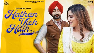 Hathan Vich Hath Gurpinder Panag Download Mp3 Song