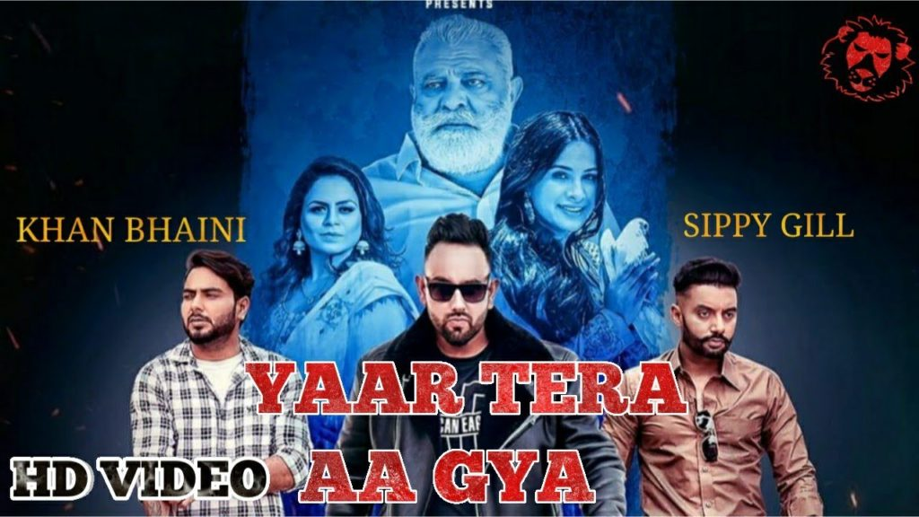 Laddi Gill Mp3 Song Yaar Tera Aa Gya Ft Yograz Singh Sippy Gill