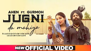Ahen Mp3 Song Jugni Da Mahiya Ft Sonia Mann