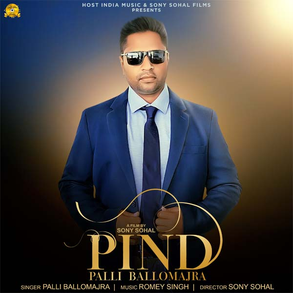 Palli Ballomajra Mp3 Song Pind Download