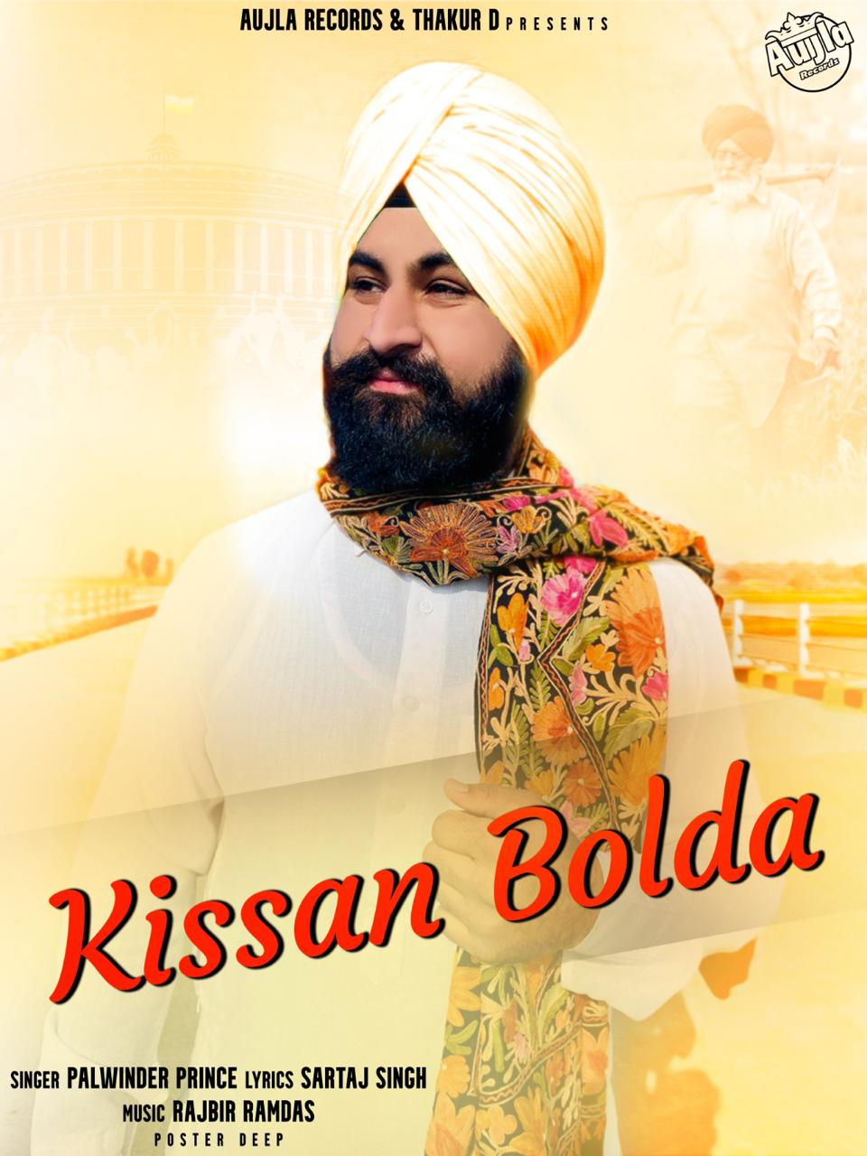 Kissan Bolda Mp3 Song Palwinder Prince Download New Punjabi Song