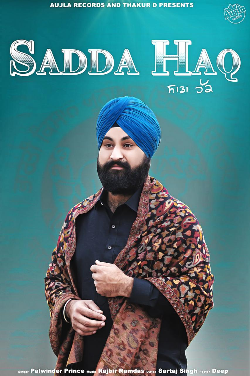 Sadda Haq Palwinder Prince Mp3 Song