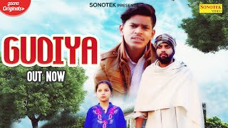 Gudiya Mp3 Song Ranveer Singh Namdev New Haryanvi Song