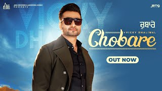 Chobare Mp3 Song Vicky Dhaliwal Download Video HD